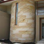 img-Curved Sandstone Sawn