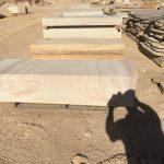 img-Sandstone Stairs Helidon 1500 X 180 X 500